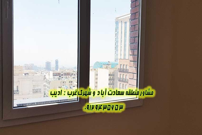 خرید آپارتمان 140 متری در میدان شهرداری