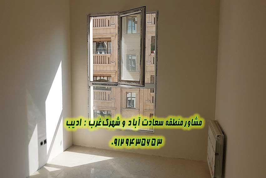 خرید آپارتمان 155 متری