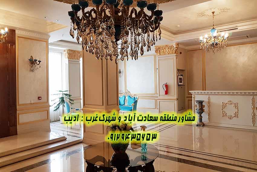 خرید اپارتمان 140 متری بلوار شهرداری