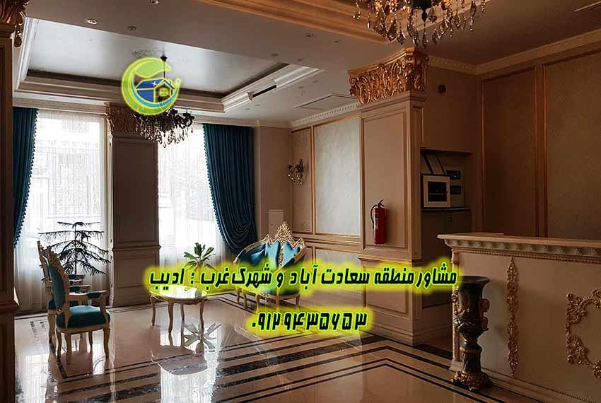 خرید اپارتمان 140 متری خیابان داود حسینی