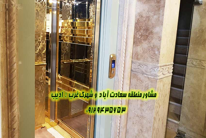 خرید خانه 130 متری شفق