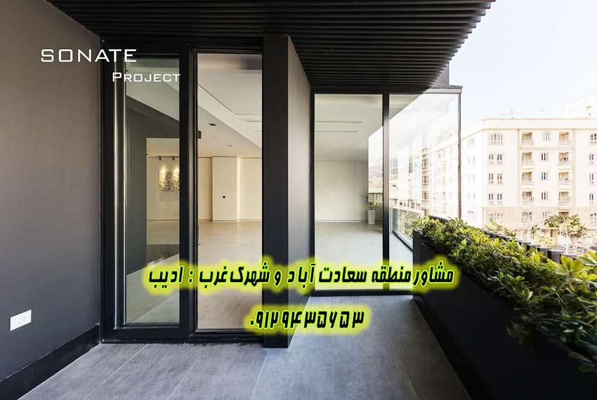خرید و فروش آپارتمان در سعادت اباد