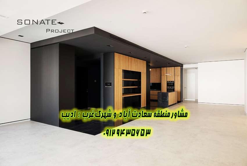 خرید و فروش آپارتمان در پروژه سونات سعادت اباد