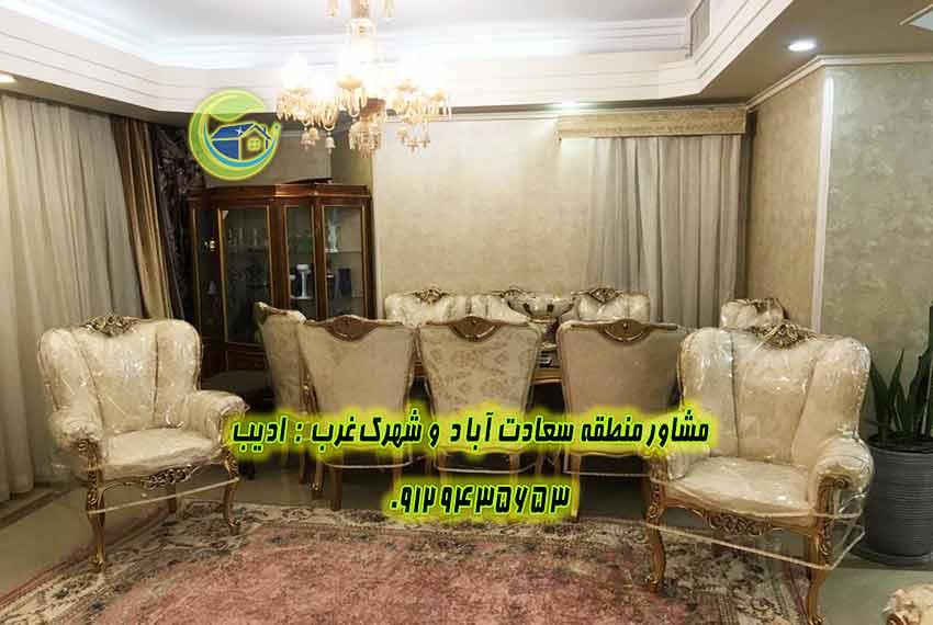 خرید و فروش آپارتمان 4 خواب سعادت آباد علامه