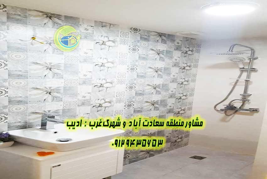 خرید و فروش آپارتمان 4 خواب سعادت آباد