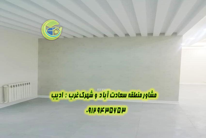 رهن و اجاره بلوار 24 متری