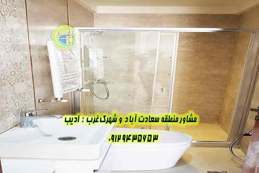 سعادت آباد 140 متر در داوود حسینی