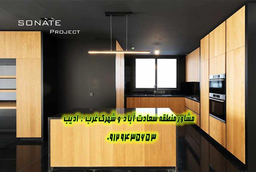فروش آپارتمان ساختمان سونات بلوار 24 متری