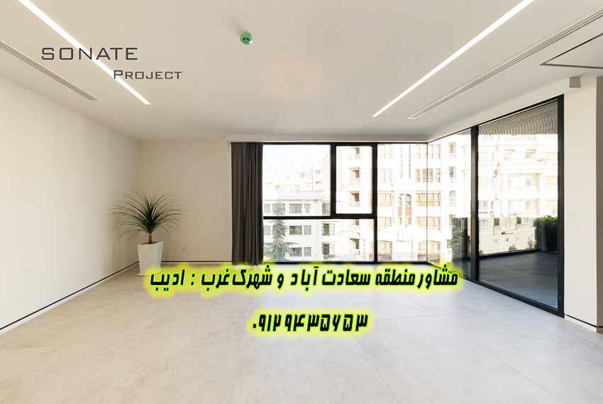فروش آپارتمان ساختمان سونات سعادت اباد
