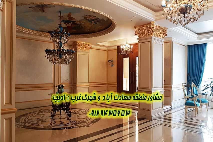 فروش آپارتمان 140 متری بلوار شهرداری