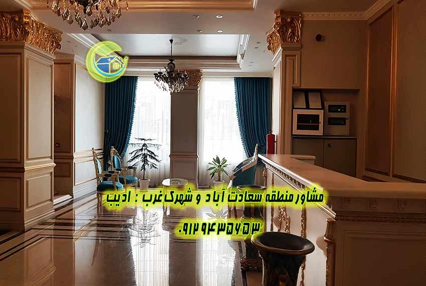 فروش آپارتمان 140 متری خیابان داود حسینی