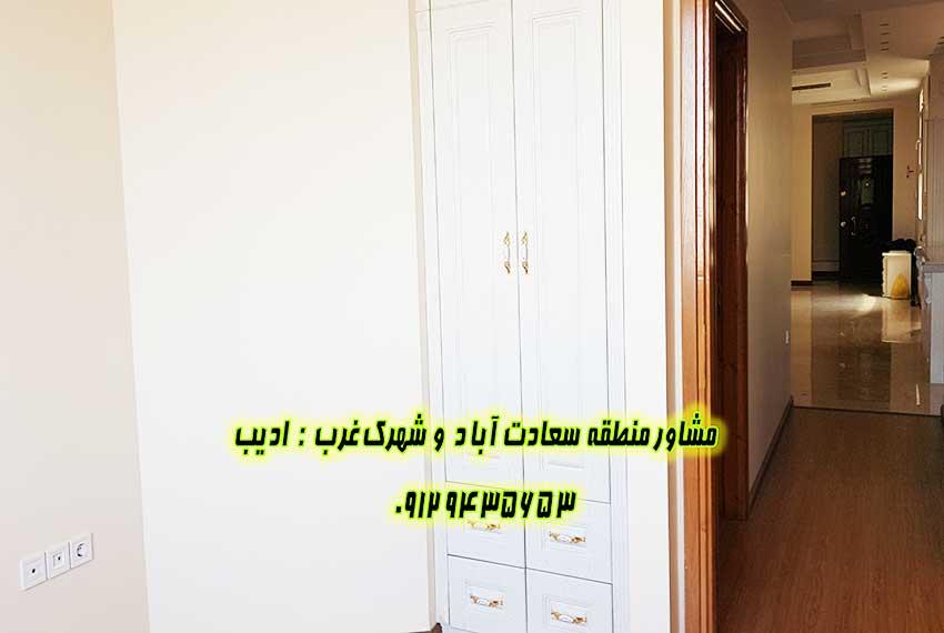 فروش آپارتمان 140 متری در میدان شهرداری