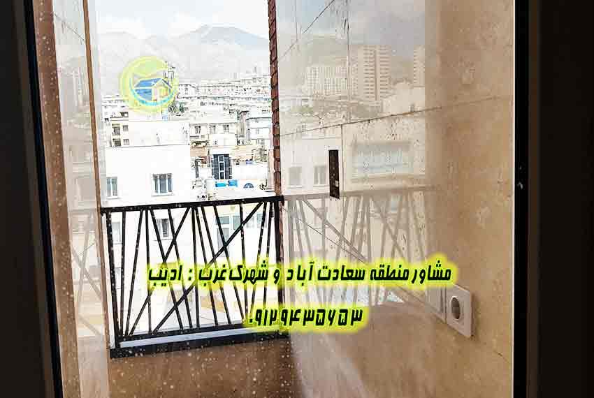 فروش اپارتمان نوساز در داود حسینی