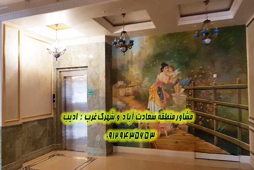 فروش اپارتمان 140 متری بلوار شهرداری