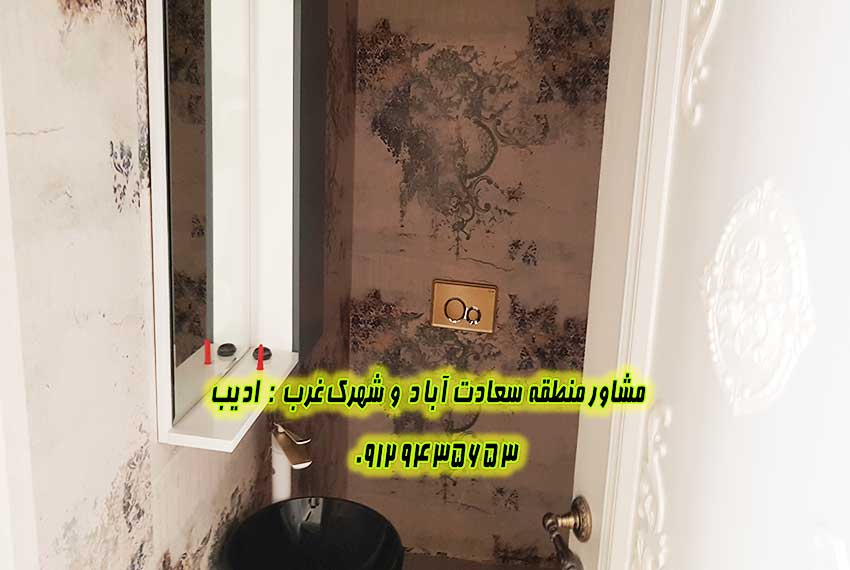 فروش خانه 130 متری شفق