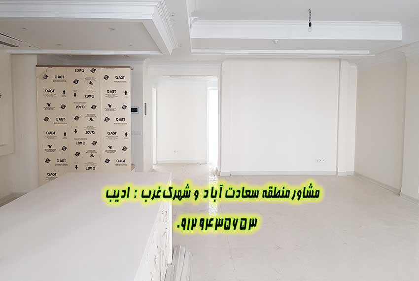 فروش خانه 155 متری سعادت آباد