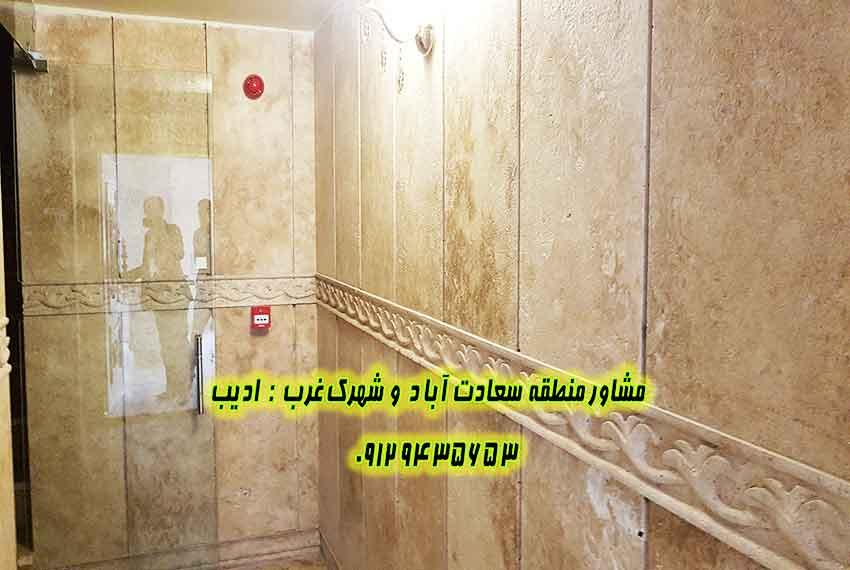 فروش 130 متر دادمان خیابان شفق