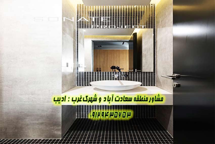 قیمت آپارتمان بلوار 24 متری ساختمان سونات