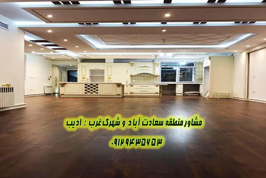 قیمت آپارتمان در بلوار سعادت ابااد