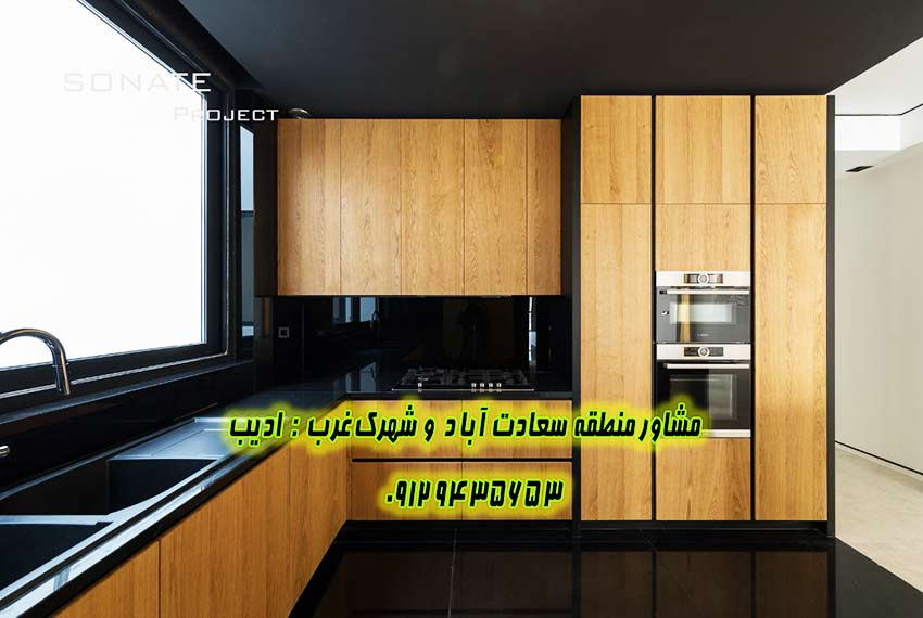 قیمت آپارتمان در ساختمان سونات