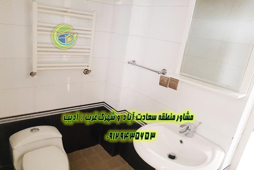 قیمت آپارتمان 135 متر بلوار 24 متری