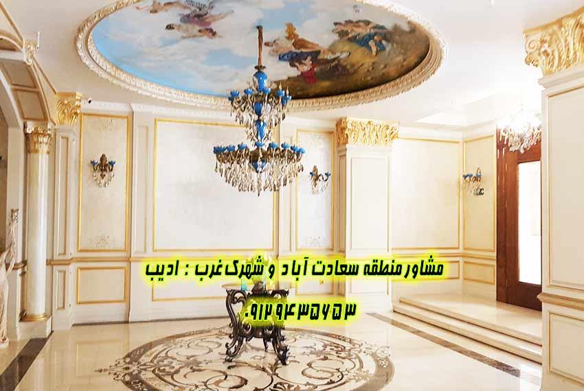 قیمت آپارتمان 140 متری بلوار شهرداری