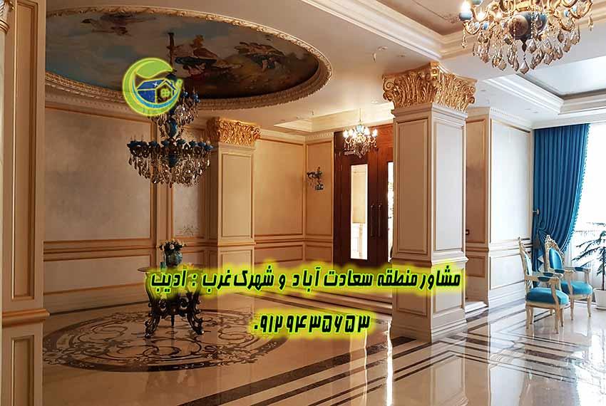 قیمت آپارتمان 140 متری خیابان داود حسینی