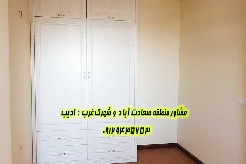 قیمت آپارتمان 140 متری در میدان شهرداری