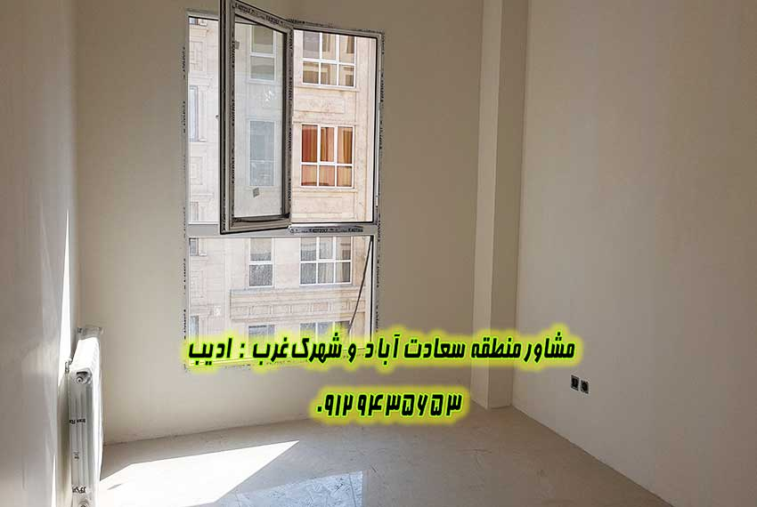 قیمت آپارتمان 155 متری
