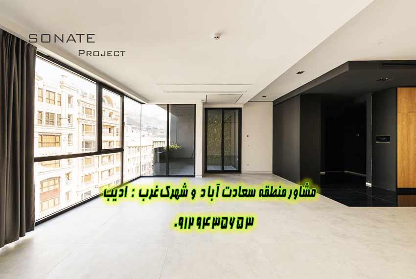 قیمت آپارتمان 230 متر سعادت آباد