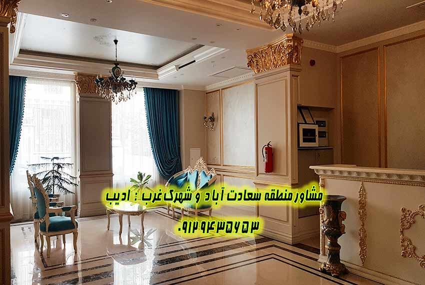 قیمت اپارتمان 140 متری بلوار شهرداری