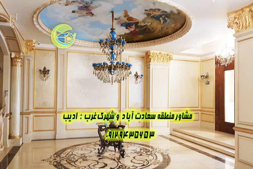 قیمت اپارتمان 140 متری خیابان داود حسینی