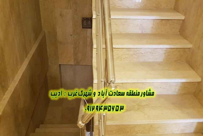 قیمت 130 متر دادمان خیابان شفق