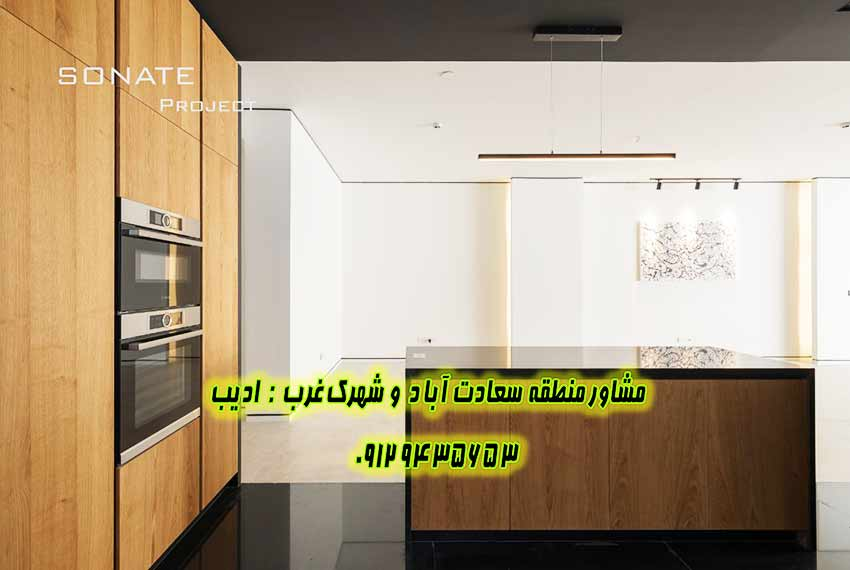 پروژه سونات سعادت آباد