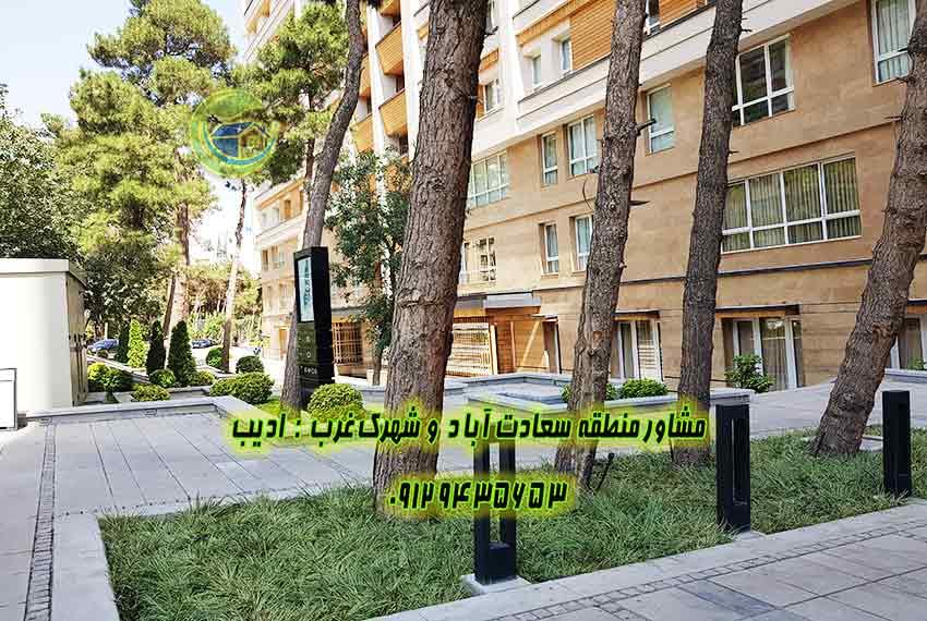 112 متر باغ بهشت