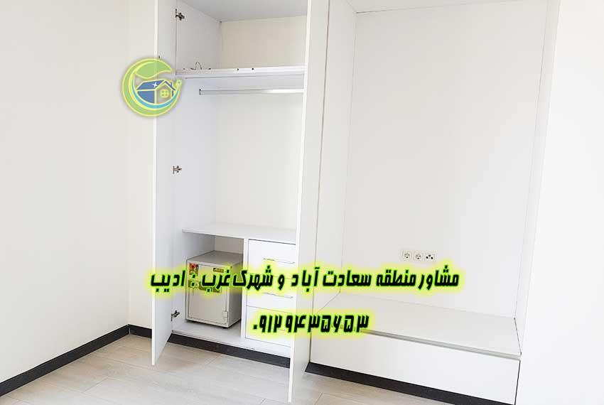 آپارتمان سدروس خیابان 9 سعادت آباد