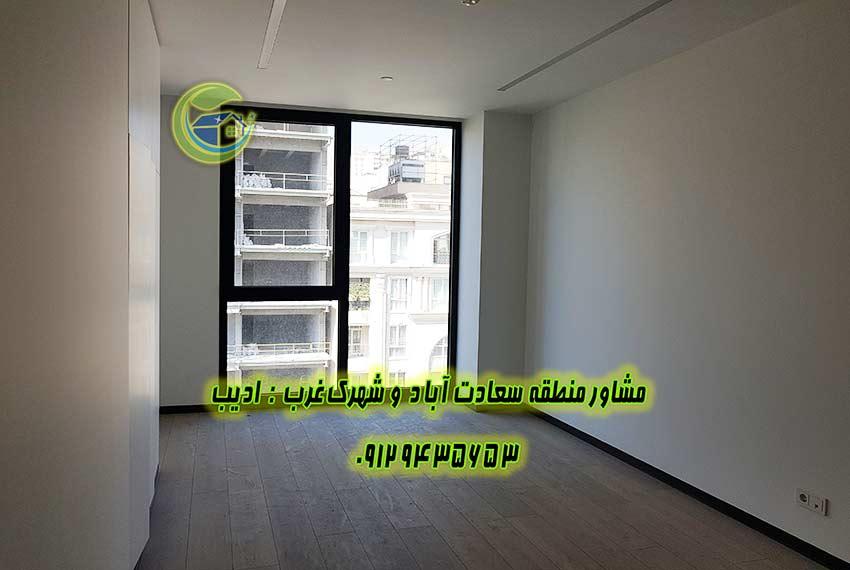 آپارتمان سدروس سعادت آباد 200 متری