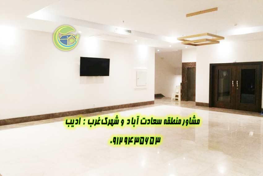 آپارتمان نوساز سعادت آباد