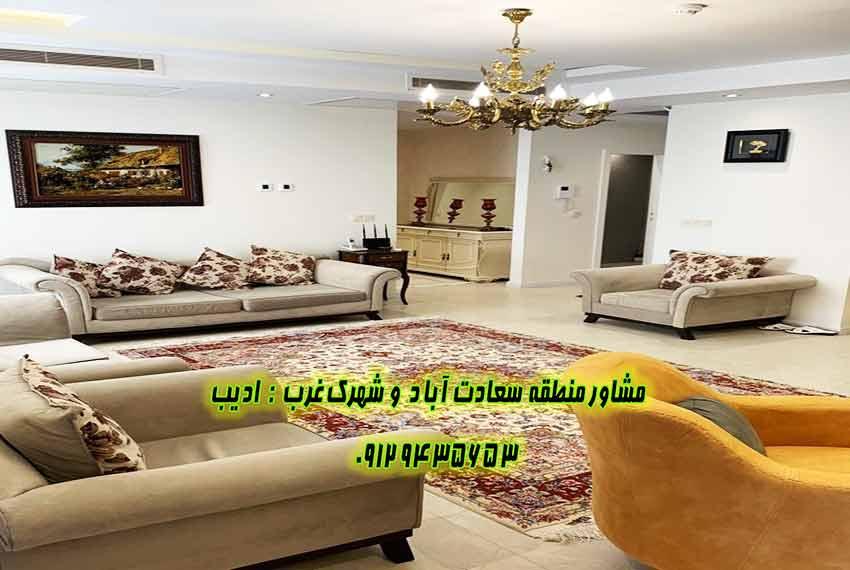 آپارتمان 131 متری مجموعه باغ بهشت