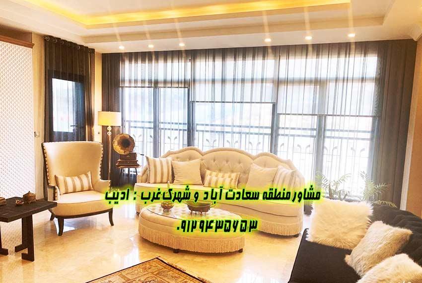 آپارتمان 150 متری سعادت اباد مروارید خیابان شاهد
