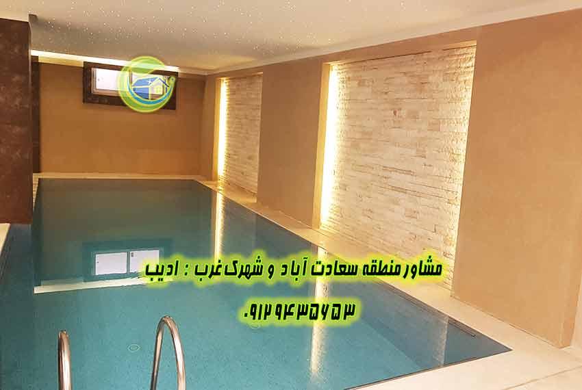 آپارتمان 300 متری در سعادت آباد 18
