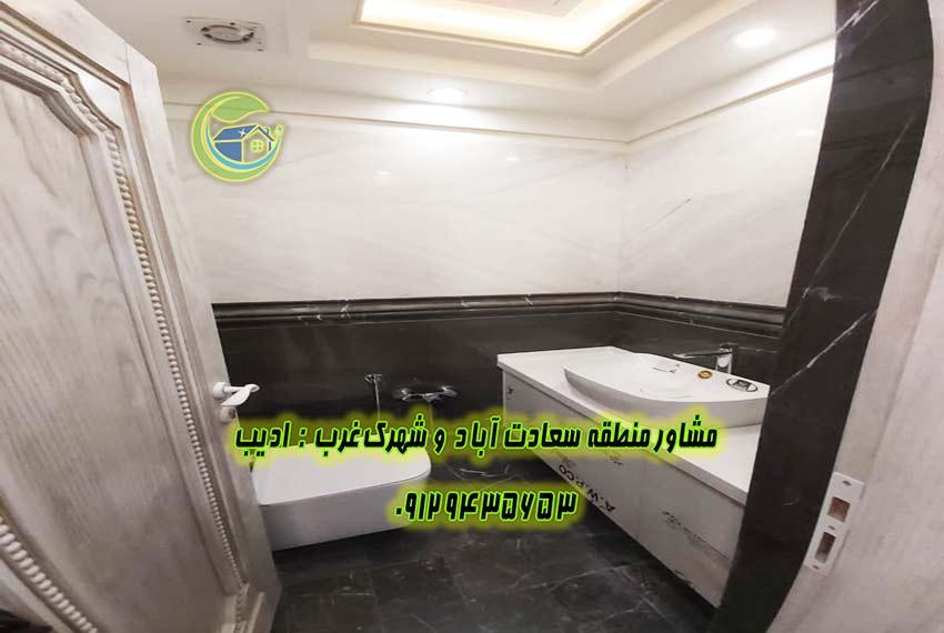 اجاره آپارتمان مروارید سعادت آباد