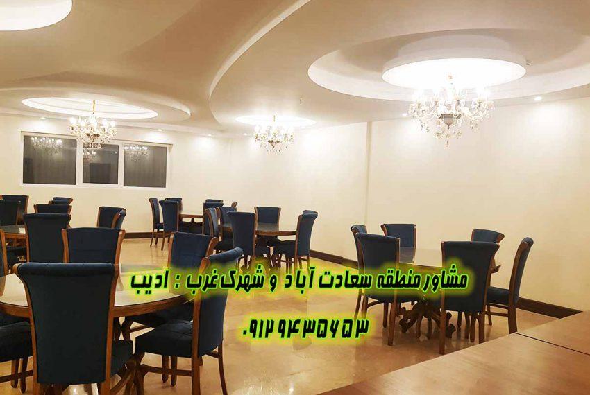بلوار 24 متری خرید آپارتمان 225 متری