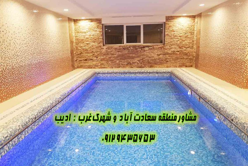 The sale price of the 24-meter apartment in Sa'adat Abad