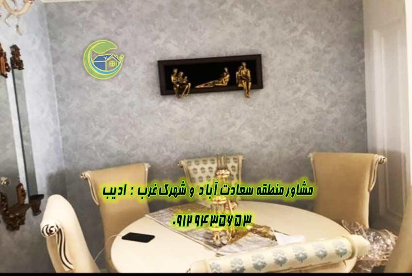 خرید آپارتمان 140 متر خیابان دهم سعادت آباد