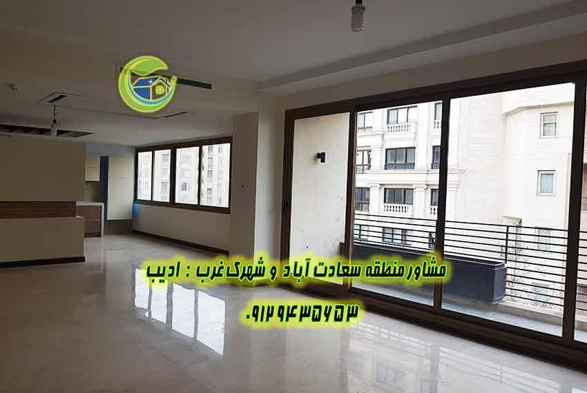 خرید آپارتمان 235 متری سعادت آباد