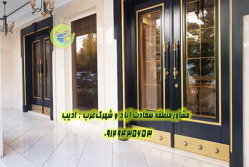 خرید آپارتمان 300 متری خیابان 18