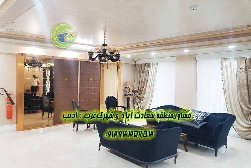 خرید آپارتمان 4 خوابه در سعادت اباد