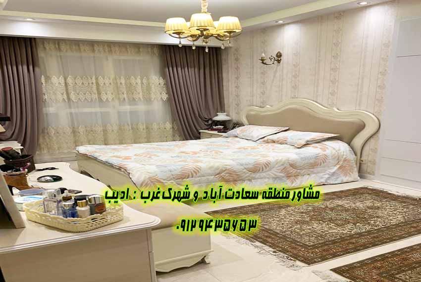 خرید اپارتمان 131 سعادت آباد باغ بهشت