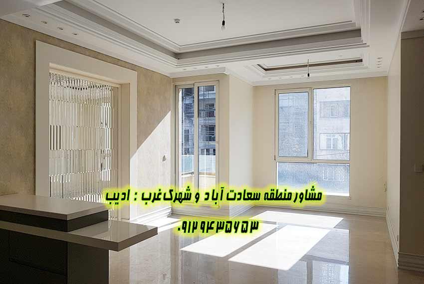 خرید اپارتمان 160 متر خیابان هفدهم سعادت آباد